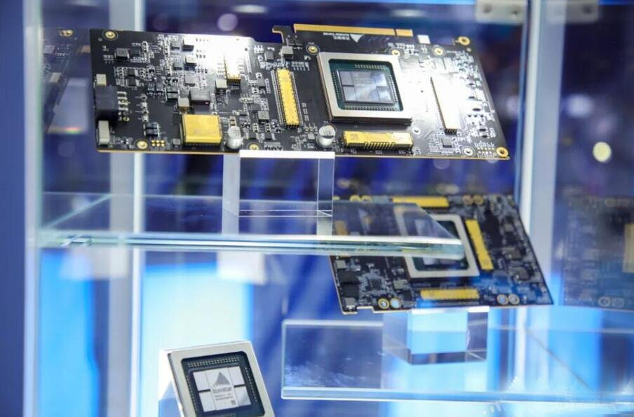 Raising over 20 billion in half a year! What are the highlights of Huawei and Tianshu Zhixin's leading domestic new AI chip products and solutions?